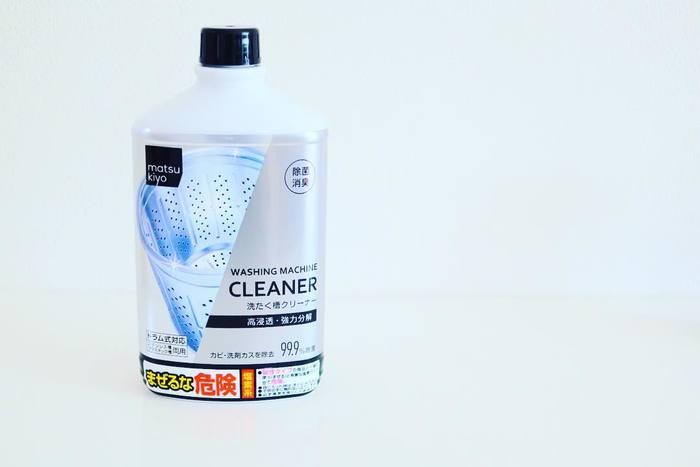 塩素系漂白剤や塩素系洗剤とは混ぜないで使いましょう。お酢は酸性なので、混ざると危険です!