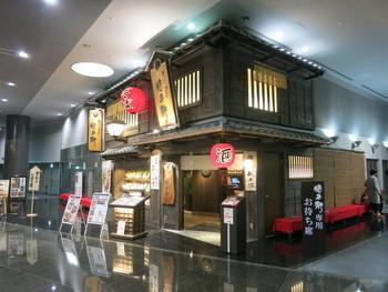 京都劇場の1F・2Fには、4店舗からなる『和食小路』があります。 【画像は、2Fの「そば・酒席 徳兵衛」】