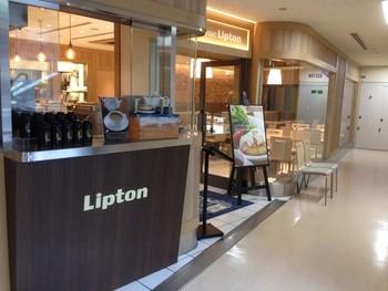 「ティーハウスリプトン 京都駅ビル店」は、京都・三条の老舗ティーショップの支店です。  モーニングからディナータイムまで楽しめるティーハウス。ランチは、パン・ドリンク付きのパスタや日替わりデリカテッセンを盛り込んだプレート等。駅ビル内でも、店内は静かでゆったり出来ると評判です。