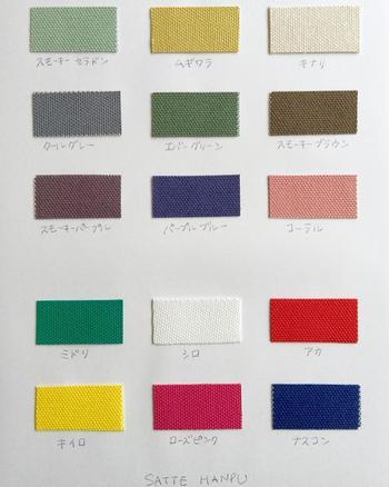 帆布は、木綿や麻、亜麻を平織りにした厚地の布のことを言います。SATTE HANPUで使用されている生地は全て国産。帆布の生産が盛んな岡山県倉敷市で織られたもので作られています。