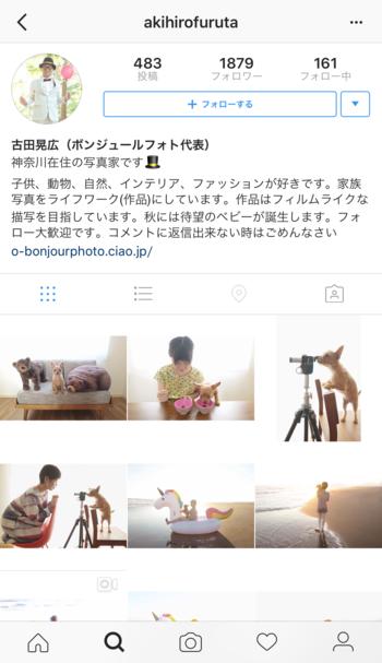 ライフワークとして撮影し続けているご自身の家族写真を中心に日々アップされているinstagramでは、古田晃広さんの写真の魅力が存分に楽しめる内容となっています。