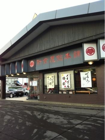 小樽築港エリアにある「新倉屋総本舗」は創業120年を超える老舗。車で来訪するなら駐車場のあるこちらが便利です。名物「花園だんご」をどうぞ。