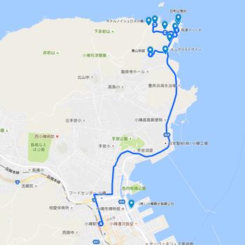 小樽駅〜祝津エリアへは車で15分程度。小樽駅からバスでもアクセスできます。水族館を拠点に周辺を周遊する場合は、高低差が大きいエリアなので、徒歩はキツイかも。車があった方が楽に動けますよ。