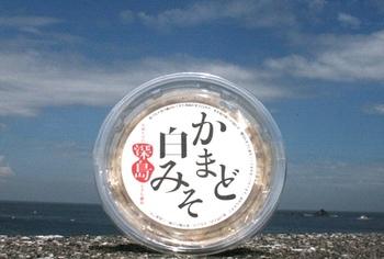 大分県佐伯市・深島で代々受け継がれてきた「かまど白みそ」。米を最小限しか使わず、麹はかまどに薪をくべて麦を蒸して作っているというこだわり。素朴な甘さで、塩分控えめ。魚介類の汁物に最適です。(画像:でぃーぷまりん深島様ご提供)
