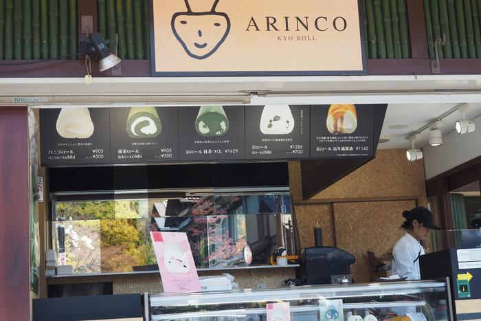 """シットリ生地にフワフワクリームの""""京ロール""""で有名な、ロールケーキの専門店「ARINCO KYO ROLL」。「はんなりほっこりスクエア」の1Fに本店があります。"""