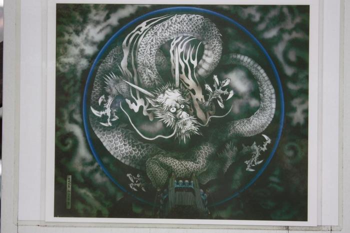 """""""龍""""は、仏法を守護する八部衆(八神)の一つ。龍神と呼ばれています。 法堂(はっとう)は、仏法を説く場所で、龍が法の天(仏法の教え)を降らすと云われています。また龍神は水を司る神でもあるため、火災から護るという意味を込めて、多くの禅寺の法堂に描かれています。 【『雲龍図』は撮影禁止です。(画像は、印刷物)】"""