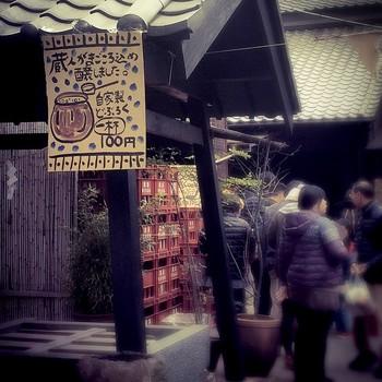 寺田本家では、人気のお酒の無料の試飲や、この日だけ開催される「蔵見学ツアー」も行われますよ。