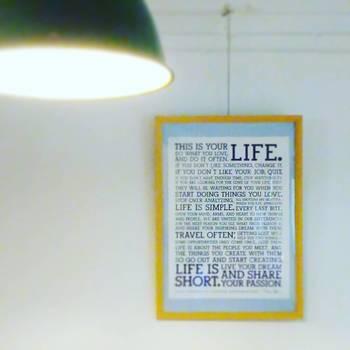 寺田本家に飾られるポスター。 まさにこの言葉のとおり、日々自然と向き合いながら、酒造りに励んでいらっしゃいます。