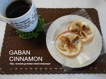 バナナとマシュマロを乗せてシナモンパウダーをかけて焼きます。 バナナとマシュマロがとろっとして美味しそうです。