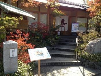 『小倉百人一首』の雅な世界を、菓子作りを通して表現する「小倉山荘」。京都で人気のおかき専門店です。