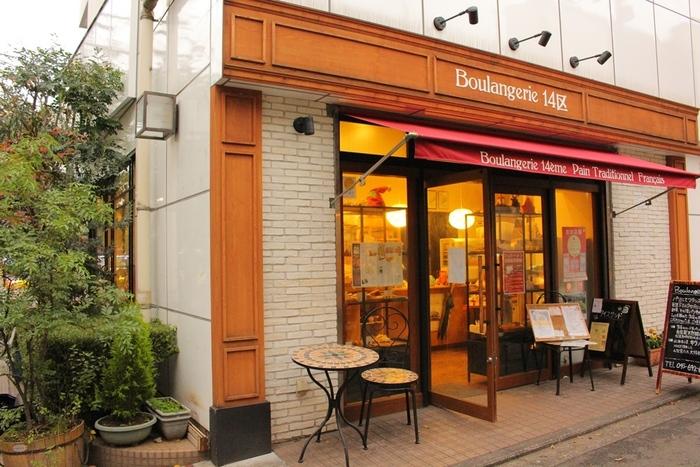妙蓮寺駅から徒歩1分弱という駅近にある「Boulangerie 14区(ブーランジェリー14区)」。お店はフランスの空気が漂うおしゃれな佇まい。パリでドミニク・サブロン氏に2年間師事し、フランスで7年間腕を磨いたシェフが作る無添加の天然酵母使用のハード系パンが味わえます。