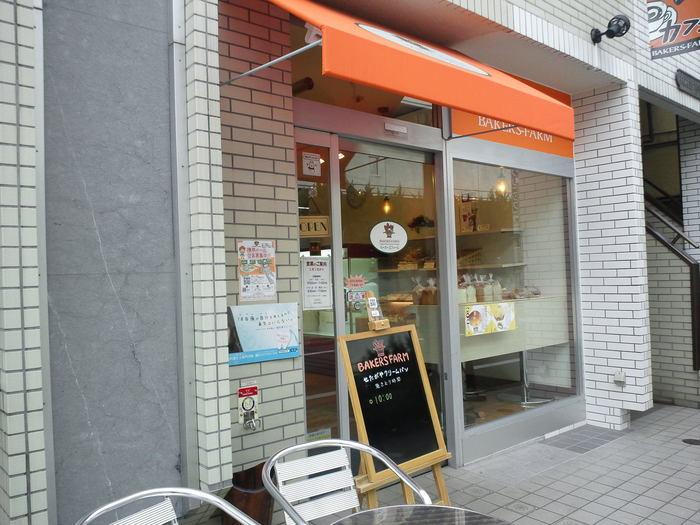 宮の坂駅から徒歩8分ほどの場所にあるベーカーズファームは、「せたがやクリームパン」がとても有名なお店です。