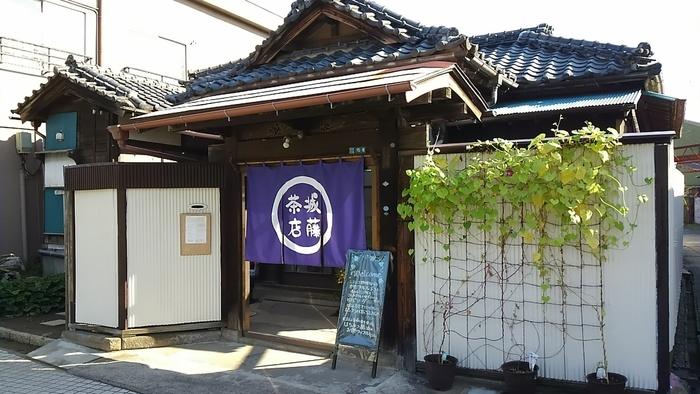 茨城県土浦市にある「城藤茶店」。80年以上前、ここには海軍に所属する方とその家族が住んでいました。現在この家の暖簾をくぐれば、地元の人が集まるカフェとなっています。