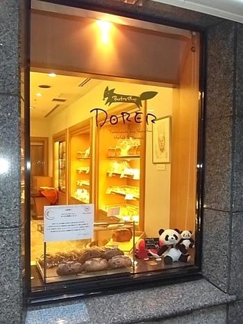 横浜ベイシェラトンホテル、地下1階にあるペストリーショップ。パン以外にも、ホテル仕様のサンドウィッチ、クッキー、ケーキなどのスイーツも楽しめるお店です。
