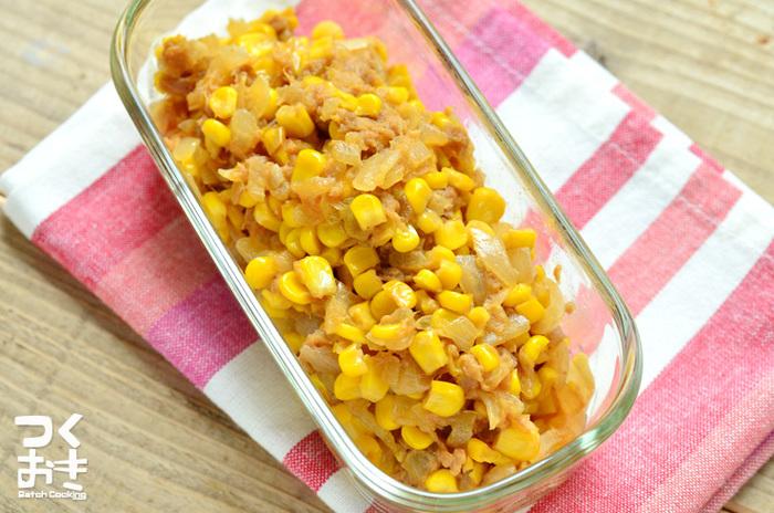 ツナ缶、冷凍コーン、たまねぎという季節を問わず手に入る食材を使った、保存の出来る炒め物です♪