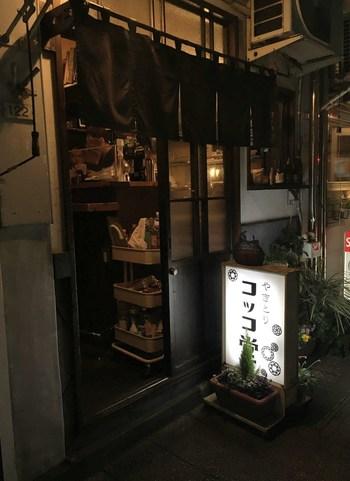 そんな商店街の1軒に、界隈でも人気の焼き鳥屋「コッコ堂」はあります。