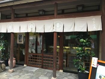 """三十三間堂・南門から程近くにある「味不二庵」は、""""餡""""一筋、80余年の製造卸し会社の小売店。 上品で贅沢な小倉餡が購入できると、遠方からも多くの人々が訪れる人気のお店です。"""