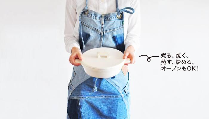 平らな蓋(フタ)は、デザインが素敵なだけでなく、オーブンにもそのまま入れやすいよう考えられた結果なんだとか! 伊賀の土で作られる長谷園の土鍋は、空焚きができるのもポイント。蓄熱製が高く、余熱の調理にも向いています。