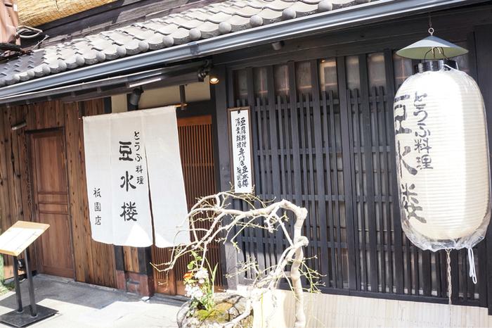 東大路通に面した、築130年の町家をそのまま生かした、京都らしい情緒あるお店。国産大豆に天然にがりを入れて作られる、自家製豆腐料理の専門店です。