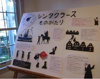 絵や図の入ったわかりやすい解説が、テーマ国への理解と親しみを深めてくれるでしょう。