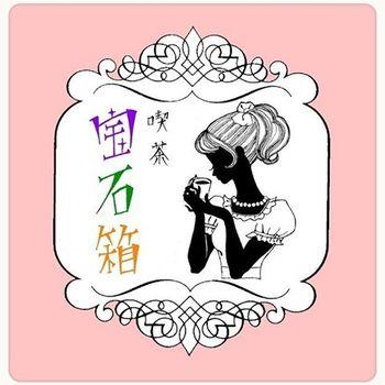 喫茶宝石箱のとても素敵なロゴは、オーナーのお姉さまでイラストレーターの百田千峰さんが描いたそう。このイラストは「昭和のアイドルが忙しいスケジュールの合間に、喫茶宝石箱にお茶をしにきてくれている」というイメージなんだそうですよ。