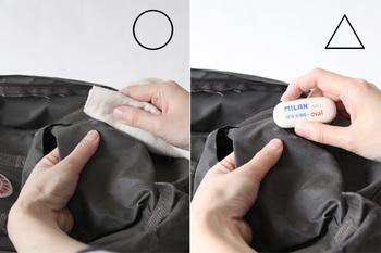 よく汚れ落としに消しゴムを使用することがありますが、カンケンバッグでは「固く絞った濡れ布巾で叩く」方法がベスト。  どうしても汚れが頑固な場合は中性洗剤を用いてもOKですが、「フロント部分が色落ちしちゃった・・・」なんてことにならないよう、まずは目立たない場所でテストをすることがおすすめです。