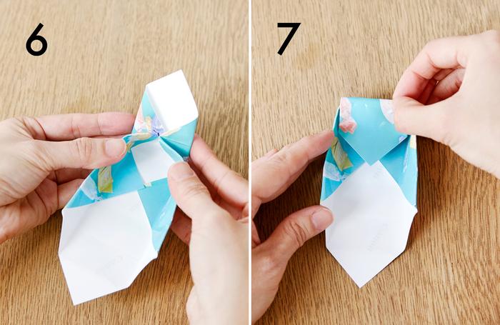 箱の形になるように端を内側に折り、底部分も折ります