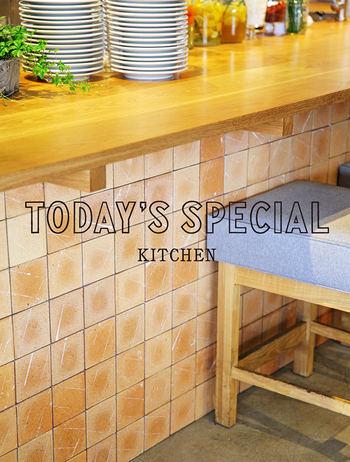 自由が丘にある「TODAY'S SPECIAL」の1号店には、カフェレストラン「TODAY'S SPECIAL KITCHEN」も併設されています。TODAY'S SPECIALらしい空間と居心地で素敵な時間が過ごせます。散歩や買い物の途中ちょっと休憩するのも、友だちとランチタイムを過ごすのも、カップルでゆっくりディナーを楽しむのも...訪れる人の都合で色んな使い方ができるのが魅力です。