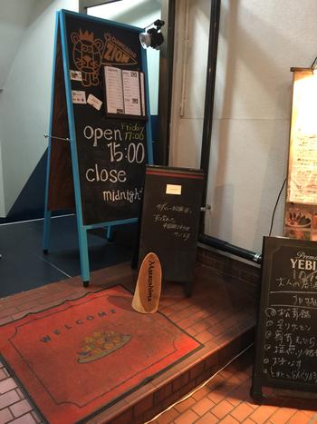 小田急線の「代々木上原」駅から歩いて6分ほどの場所に、本格的な手作りの中華料理を楽しめると有名なお店マツシマがあります。