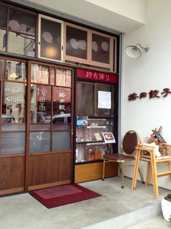 小田急線の「代々木上原」駅を降りて5分ほどの場所にヘルシーな水餃子を味わえることで有名な「按田餃子」があります。料理研究家の按田裕子さんとカメラマンの鈴木陽介さんが始めたお店です。