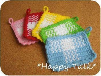 こちらはオーソドックスな四角い形のエコたわし。二色の毛糸を使うだけでも編み目が浮き出て可愛い模様に仕上がります。