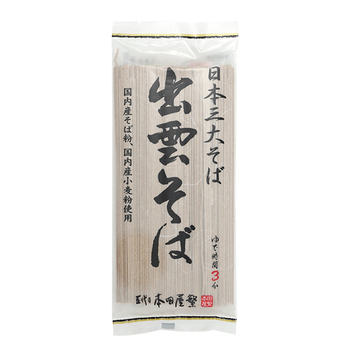 【出雲そば】 国産の厳選されたそばの実を自家製粉し、挽きたてのそば粉を使った「出雲そば」。昔ながらの製法で、昔ながらのおいしさを追求したそばは、香りと喉ごしの良さを存分に堪能できます。