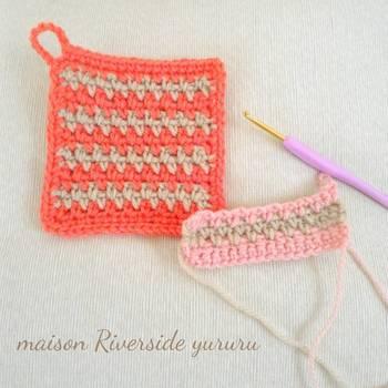 アクリル素材の毛糸さえ使っていれば、エコたわしは形、色、大きさなど自由自在。カラフルな色使いで可愛い形に編み上げるなど、ハンドメイドの楽しみを味わうことができます。