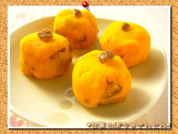 なんとかぼちゃもきんとんの材料に使えます♪見た目も黄金色で新年の雰囲気にぴったりですね。こちらは栗の甘露煮の代わりに甘栗を使ったタイプ。メープルシロップも入ってちょっぴり洋風に。