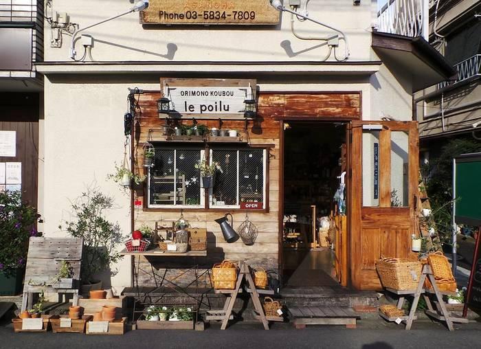 可愛らしいログハウスのような佇まいの「織物工房le poilu(ル・ポワル)」は、ナチュラルな雰囲気の織物や雑貨を扱うお店で、機織り体験もできます。