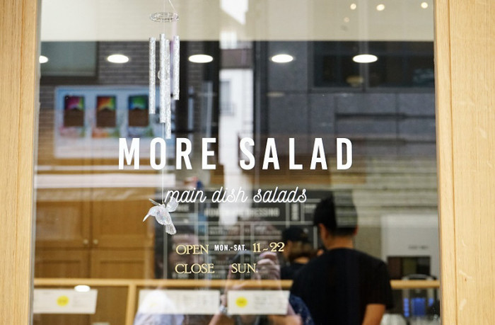 都内に数店舗、恵比寿や神保町などに展開されているチョップドサラダ専門店のMORE SALAD。メニューはシンプルでメインの野菜にトッピングとドレッシングを伝えるだけでボリュームたっぷりのおいしいサラダをいただくことができます。価格もリーズナブルなのも嬉しいですよね。