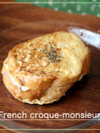 フランスパンを使って作るクロックムッシュ。フレンチトーストの様にふんわりとしながらもカリッとした焼き加減、両方味わいたい欲張りさんのためのレシピです。
