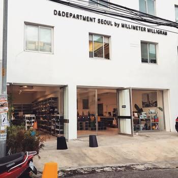 2000年にデザイナー・ナガオカケンメイ氏によって設立されたデザインセレクトショップ、D&DEPARTMENT。 2013年11月にソウルで海外1号店がオープンしました。日本のスタンダード商品をはじめ、韓国のキッチン用品や食器、日用品を扱い素敵な商品が詰まっています。