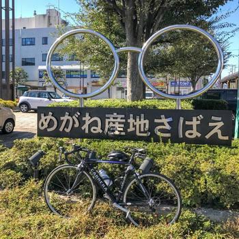 国内シェア90%を占め、古くからメガネの産地として知られている福井県鯖江市(さばえし)。