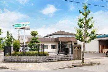 そんな100年以上続くメガネ作りの歴史を誇る鯖江市で、1995年にメガネ材料商社として株式会社KISSO(キッソオ)が生まれました。
