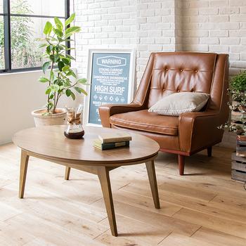 ソファーとの組み合わせにおすすめなのが「楕円形」。オフシーズンでもきちんとテーブルとして役割を果たします。そして冬は自宅を「こたつカフェ」のような空間にしてみるのもいいですね♪