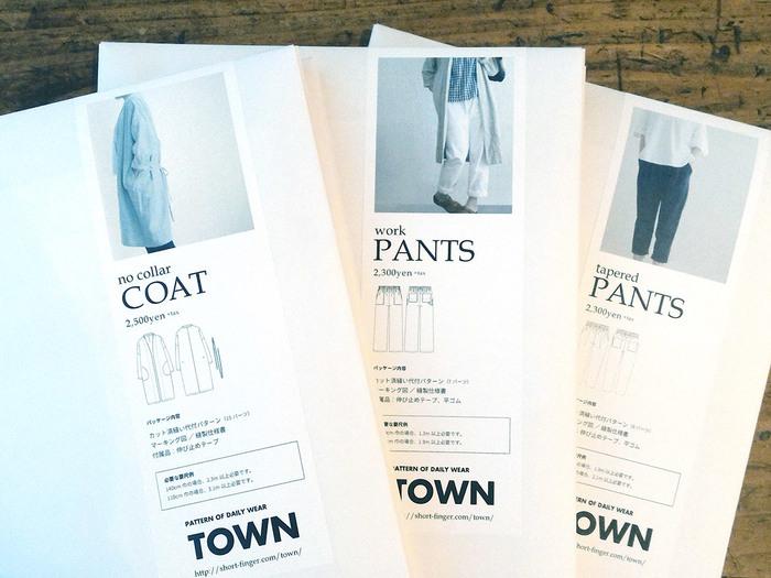 short fingerの渡部まみさんとパタンナーの木地谷良一さんとが作った新しいレーベル「TOWN」。家で洋服を作る楽しさを感じてほしい、という思いからデイリーウェアのオリジナル型紙ができあがりました。