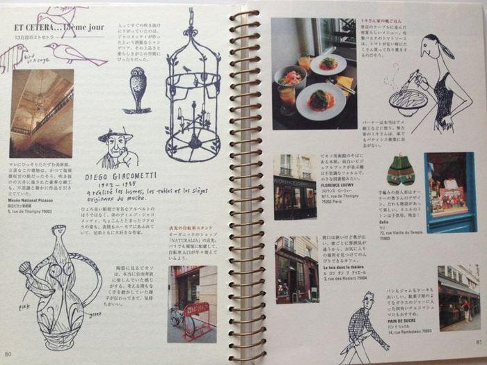 「パリから届いた、平澤まりこさんからのお土産」というのがコンセプト。スケッチブックのような本をめくるたび、平澤さんが描いたパリの世界が広がります。パリの匂いや空気を感じられる1冊です。