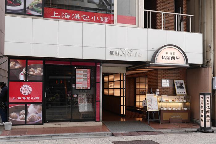 松屋銀座店の裏にひっそりと佇む、喫茶館 仏蘭西屋(ふらんすや)。