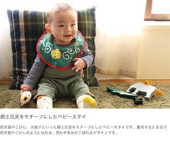 なりきりスタイも人気。ネクタイやタキシード風スタイも良いけれど、こちらは日本ならでは。招き猫やこけしになれます。うふふ。と思わず微笑んでしまいそう。