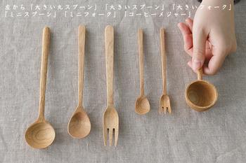 こちらはcoguの木のカトラリーシリーズです。食事にもデザートにも、木のカトラリーはぬくもりがあって合わせやすくて重宝しますよね。おうちカフェにも活躍します。