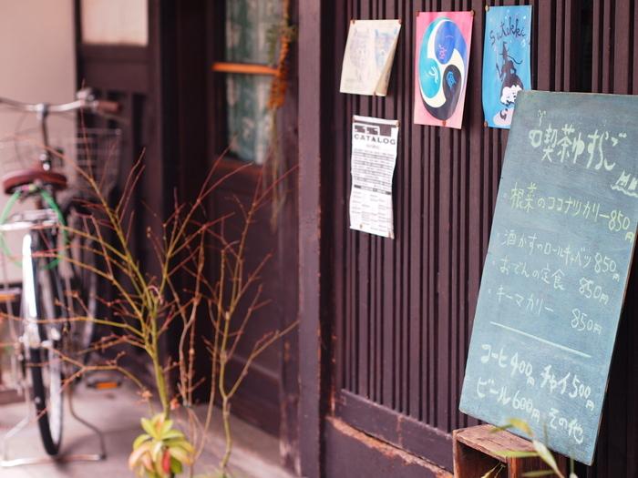 北野白梅町駅から800mほどのところにある「喫茶ゆすらご」。こちらも昭和レトロな感じが素敵な古民家カフェです。
