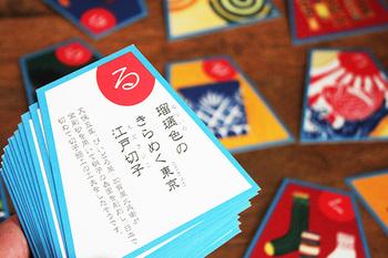 工芸品、民芸品、技や文化など、意外と知らなかった各県の「日本一」が説明されていて、社会科の勉強にもなります。地元や日本のすばらしさを再認識できますね。