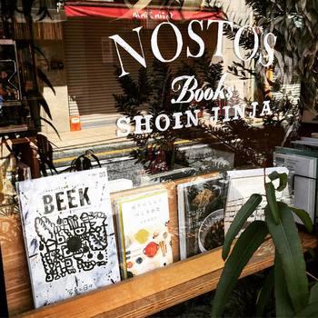 古本だけではなく少部数のアートブックやZINEも取り扱っているので、ここでしか買えない本に出会えるかもしれません。