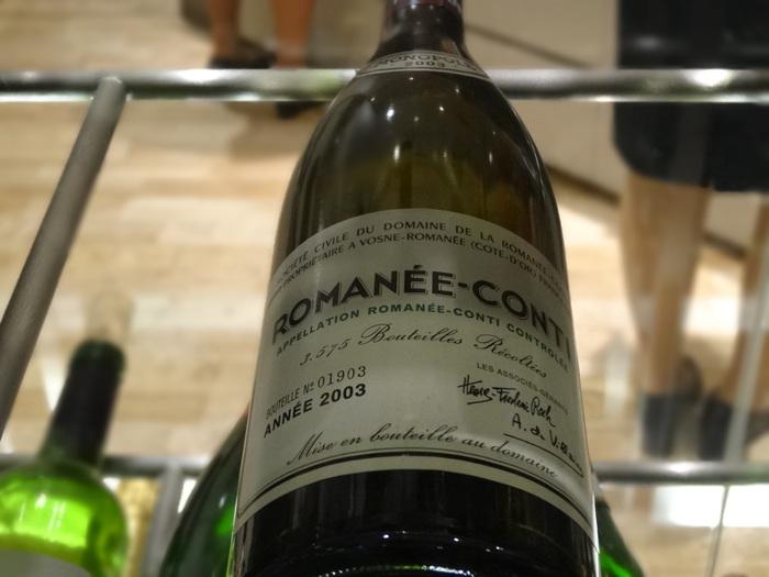 そして高級ワインとされる有名銘柄の赤ワイン《ロマネ・コンティ》のコート・ド・ニュイ地区もこちらです。